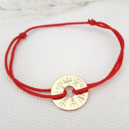 Bracelet personnalisé compas viking vegvisir plaqué or cordon
